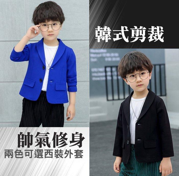 台灣出貨 兒童西裝外套 可cosplay柯南 修身 小西裝 童裝 休閒西服