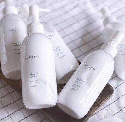 日本 shiro 北海道 香氛身體乳 潤膚露 補水 保濕 美白 身體乳 白茶百合皂香芍藥 滋潤 200g