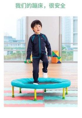 熱銷 迪卡儂蹦蹦床家用小孩兒童室內小型跳跳床彈跳家庭蹦床GYP KE