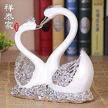 〖洋碼頭〗天鵝擺件 送朋友新婚禮物時尚創意實用婚慶禮品客廳裝飾品 xtj418