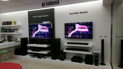 林口-悅笙音響 YAMAHA  A-S201 高音質綜合擴大機 另有 A-S301 A-S501 A-S700 A-S1000 A-S1100 A-S2100