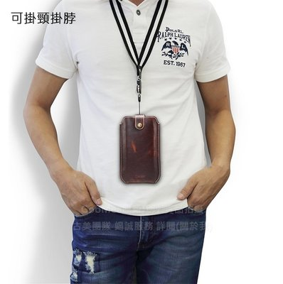 GooMea 2免運小米 紅米 7 6.26吋 7A 5.45吋 手機腰包真牛皮油蠟紋 紅色 插卡掛頸掛脖保護殼保護套