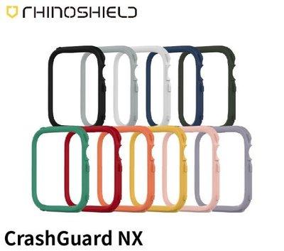 【愛蘋坊】犀牛盾 Apple Watch1/2/3/4  CrashGuard NX 飾條專區38/40/42/44mm