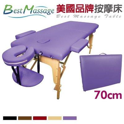 FDW【MTT1】現貨*美國 BestMassage 加寬型70CM折疊按摩床摺疊推拿床美容床