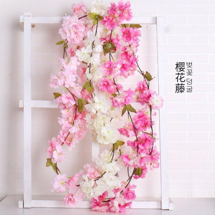 福福百貨~婚慶道具仿真櫻花藤條裝飾藤蔓欄杆空調管道纏繞垂吊室內掛花假花~