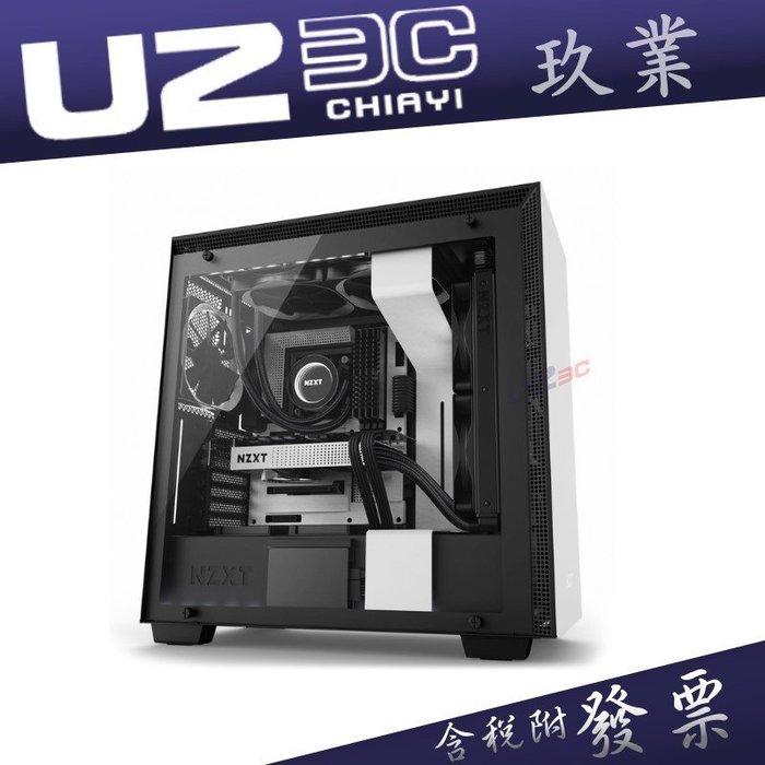 『嘉義u23c開發票』NZXT 恩傑 H700i 電腦機殼 4色可選