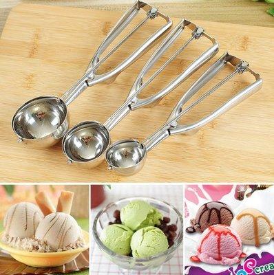 【鑽石糖】不銹鋼冰淇淋挖球器 雪糕勺 水果挖 挖球勺子-大款