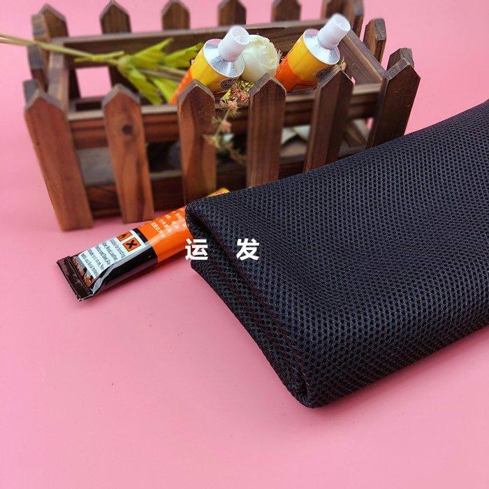聚吉小屋 #音響喇叭布黃膠水黏布黃膠喇叭網專用膠水絕緣密封粘合膠水40ml膠