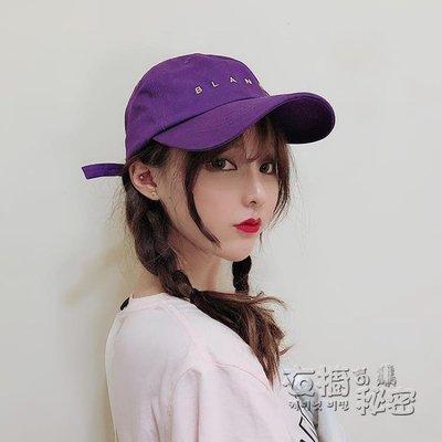 [免運]ulzzang原宿紫色帽子女夏韓版學生鴨舌帽街頭潮人百搭棒球帽男—印象良品