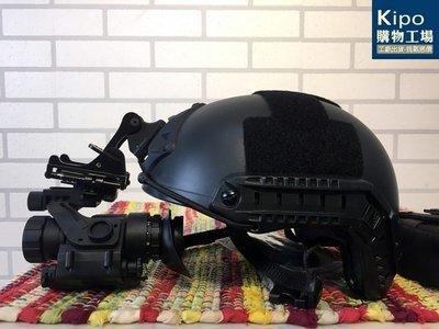 KIPO-熱銷PVS-14頭盔式高清紅外線夜視望遠鏡-DIK001284A