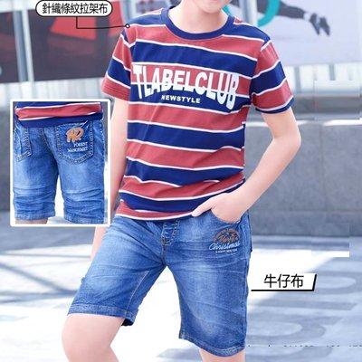 《蕃茄丁》120~165CM//彈性棉系列~美式風寬條紋圖形 . 短袖上衣【BT211085】//中大童