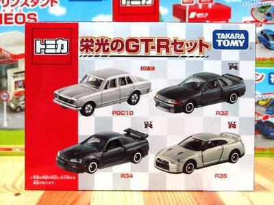 TOMICA (GIFT) 榮光GT-R組