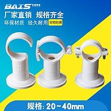 奇奇店-PVC給水吊卡 PPR管卡電線管勾卡抱箍盤式底座卡給水管20 25 32 40(規格不同價格不同)