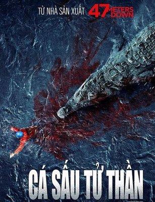 電影《絕命鱷口 Black Water: Abyss》