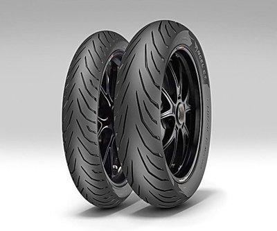 建議售價【阿齊】PIRELLI 倍耐力 輪胎 ANGEL CT 140/ 70-17 17吋 問有優惠 自取或宅配 高雄市