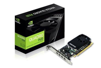 【宅天下】麗臺 NVIDIA Quadro P620 2GB 工作站繪圖卡 *搭機另有優惠*