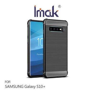 *Phone寶*Imak SAMSUNG Galaxy S10e Vega 碳纖維紋套 四角氣囊 TPU套 防摔殼 保護