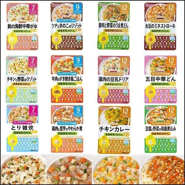 日本原裝離乳副食調理包 Pigeon貝親/kewpie丘比/Wakodo 和光堂/ meiji 明治/大塚BeanSta