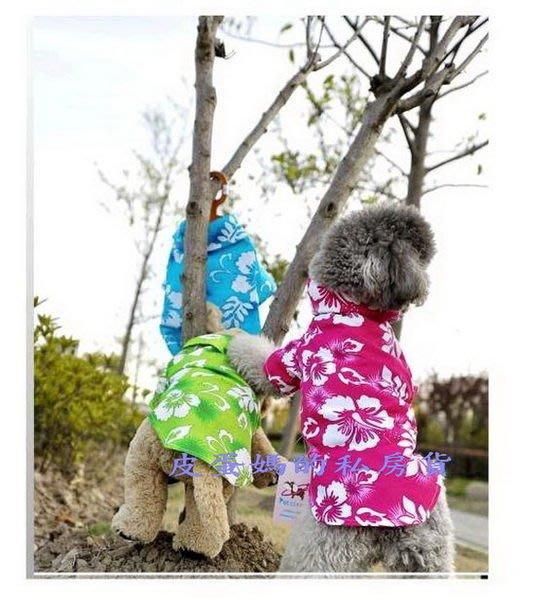 【皮蛋媽的私房貨】扶桑花POLO衫 Petcircle 夏威夷風格 花襯衫 貓咪 狗狗衣服 休閒