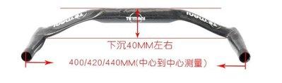 【19Y河馬】公路車 登山車 死飛 折疊 小徑 小輪 碳纖維 TT把 車把 牛角把 飛機把 T-356911
