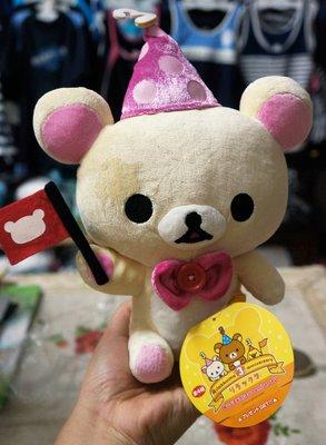 瘋日本-正版景品(拉拉熊Rilakkuma-3rd anniversary)可愛娃娃玩偶25CM-全新特價250元
