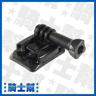 獵豹 NO6606 GP快拆曲面底座 X330 X系列 行車紀錄器 攝影機 機車 自行車 登山 極限運動