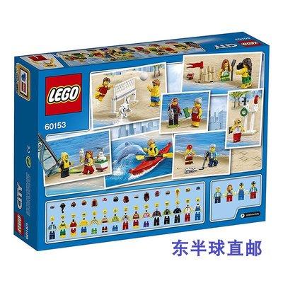 新風小鋪-LEGO 樂高 城市系列 60153 海灘假期 人偶 60230 太空研發