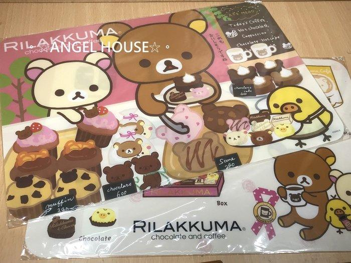 。☆ANGEL HOUSE☆。日本進口**San-x 懶懶熊/牛奶妹**巧克力下午茶桌墊/2入723