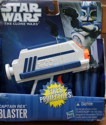 NERF 槍 Star Wars 星球大戰 Captain Rex Blaster