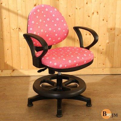 公仔櫃 BuyJM 點點繽紛色彩附腳圈固定式兒童電腦椅 辦公椅 兩色可選 P-D-CH248 收納櫃