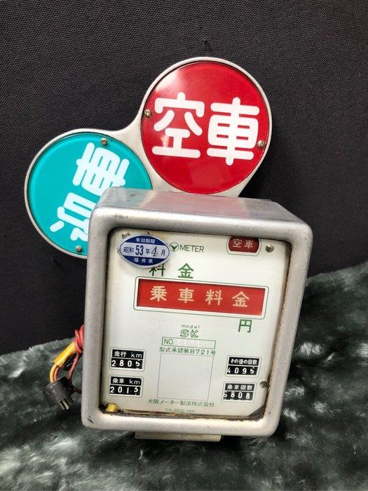 【JP.com】日本昭和時期 計程車 出租車 計價器 希少