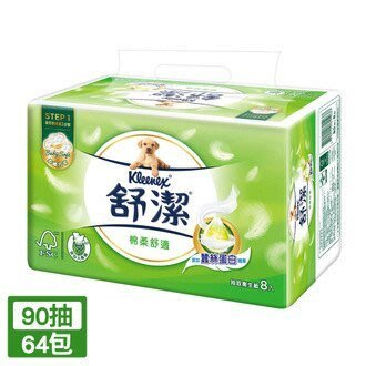 代購~4/ 18(箱購790含運)舒潔 棉柔舒適抽取衛生紙90抽x8包x8串/ 箱(共64包)