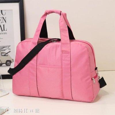 手提包 韓版大容量手提旅行包女短途行李包袋旅行袋旅遊包運動健身包男潮-恆達低價-可開發票