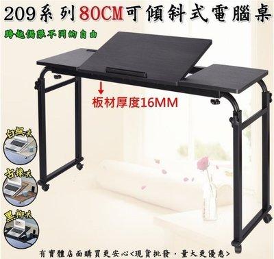 24000-198雲蓁小屋【跨床電腦桌80CM】辦公桌 寫字桌 置物桌 主機桌 可跨床 可傾斜桌子 懶人書桌