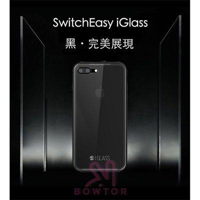 光華商場。包你個頭【Switcheasy】 iPhone7/8 金屬邊框 玻璃 手機殼 iglass 曜石黑 無水波紋