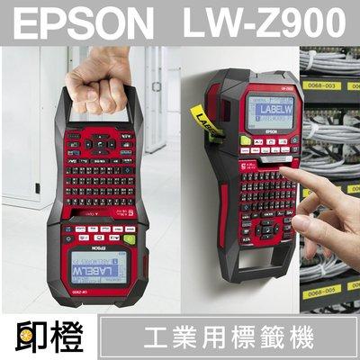 【印橙台中】LW-Z900 標籤印表機文∣軍規測試防摔∣工程推薦使用∣配線工程師必備