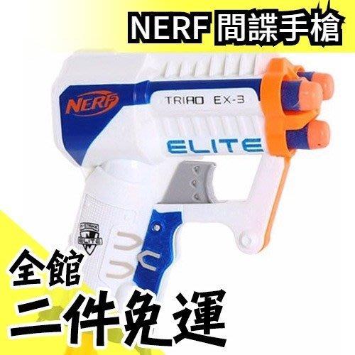 空運 日本 日版 NERF樂活打擊 間諜手槍 孩之寶【水貨碼頭】