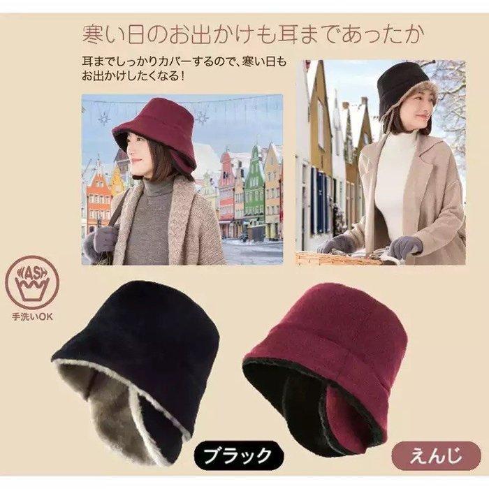 日本護耳毛帽 冬季限定款 日本毛帽 耳朵保暖日本帽子 日本保暖帽子 嘉芸的店