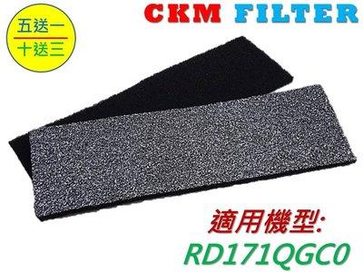 【CKM】適用 LG 樂金 RD171QGC0 除濕機 超越 原廠 抗菌 抗敏 除塵 除臭濾網 濾芯 AAFTQA002