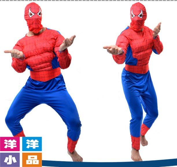 【洋洋小品成人肌肉蜘蛛俠服裝】肌肉美國隊長衣服萬聖節服裝聖誕節服飾變裝派對大人變裝服美國復仇者聯盟鋼鐵人超人