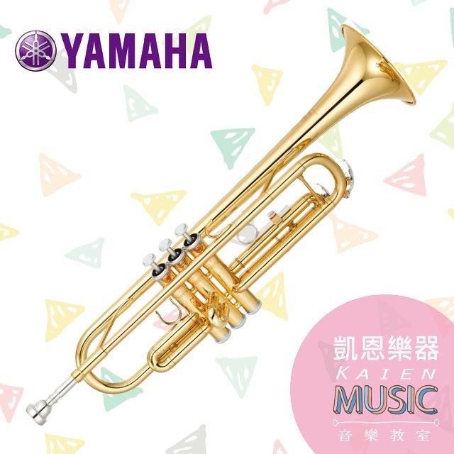 『凱恩音樂教室』免運優惠 Yamaha 公司貨 YTR-3335 小號 Bb調 小喇叭 YTR3335 CN