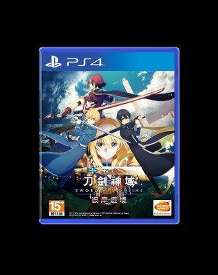 【歡樂少年】免運預購5/21發售 PS4 刀劍神域 彼岸遊境 中文版付首批特典