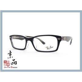 【RAYBAN】RB5206F 2034 外亮黑 內透明  亞版高鼻托 雷朋光學眼鏡 公司貨 JPG 京品眼鏡