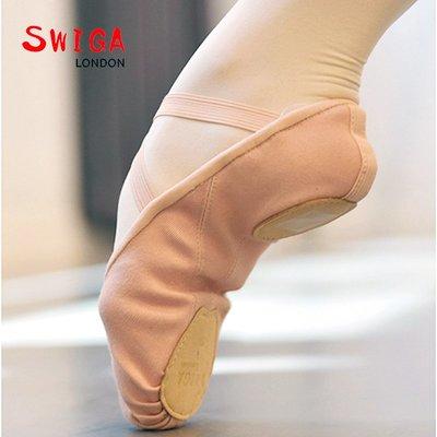 萌時尚新款-Swiga Ballet Shoes進口專業正品貓爪加寬軟芭蕾舞鞋顯腳背舞蹈鞋