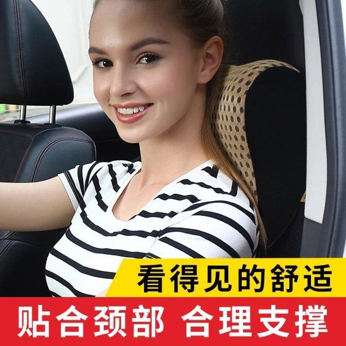 汽車用品汽車頭枕靠枕車枕記憶棉車載枕頭車用車座椅頸枕護頸枕