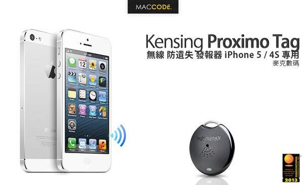 Kensing Proximo Tag 無線 防遺失 發報器 iPhone 5S / 5 專用 現貨 含稅 免運費