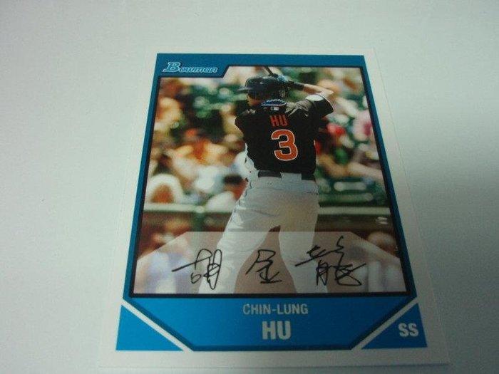 貳拾肆棒球--MLB臺灣旅美道奇胡金龍Bowman新人時期黑色簽名 球卡