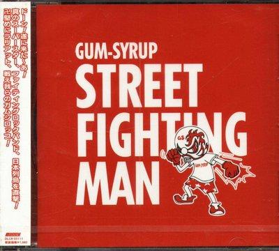 K - GUM-SYRUP - STREET FIGHTING MAN - 日版 - NEW