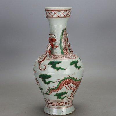 ㊣姥姥的寶藏㊣元代紅綠彩龍紋雙耳瓶 古玩古董