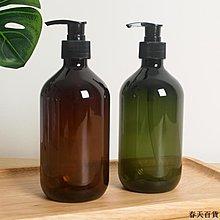 300ml500ML圓肩長頸配螺旋泵沐浴露瓶PET乳液洗護洗發水分裝瓶分裝瓶 旅行收納瓶 塑膠瓶 噴瓶滿399出貨